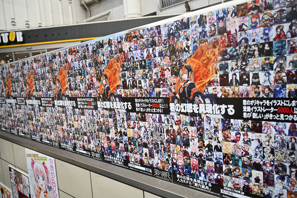 コミケ96東京ビッグサイト事前調査047