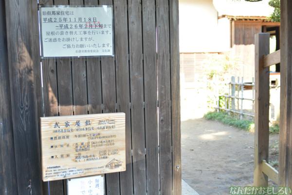 佐倉市で開催!『弱虫ペダル』スタンプラリー参加フォトレポート_0125
