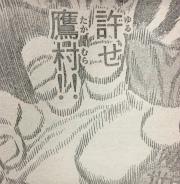 『はじめの一歩』1118話感想1(ネタバレあり)
