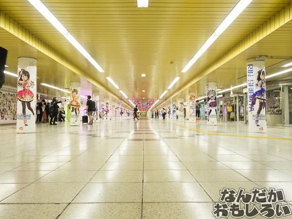 『デレステ』シンデレラガールズが新宿駅地下道をジャック!圧倒的豪華なデレステ広告をフォトレポート!0931