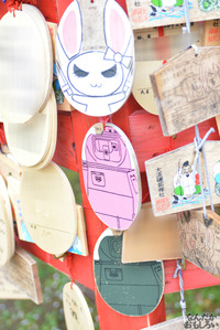 プロの人も奉納!『海楽フェスタ2014』大洗磯前神社の痛絵馬を紹介_0062