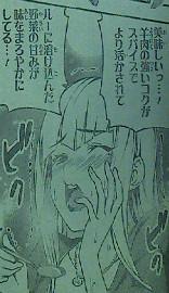 食戟のソーマ 第52話感想 !?