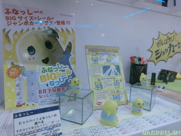 東京おもちゃショー2013 バンダイブース - 3279