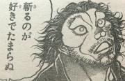 『刃牙道』第122話感想(ネタバレあり)