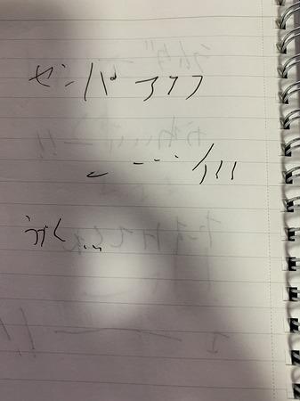 劇場版「Fate/stay night [Heaven's Feel]」 Ⅱ.lost butterfly感想レビュー 18 17 22