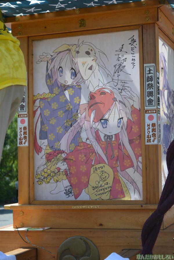 『鷲宮 土師祭2013』らき☆すた神輿_0478