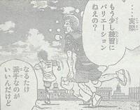『はじめの一歩』第1239話(ネタバレあり)_203034