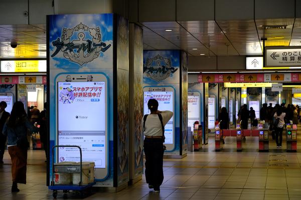 アズールレーン新宿・渋谷の大規模広告-100