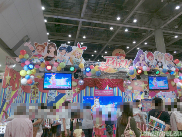 東京おもちゃショー2013 バンダイブース - 3224