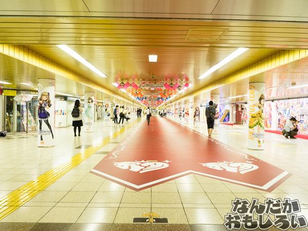 『デレステ』シンデレラガールズが新宿駅地下道をジャック!圧倒的豪華なデレステ広告をフォトレポート!0986