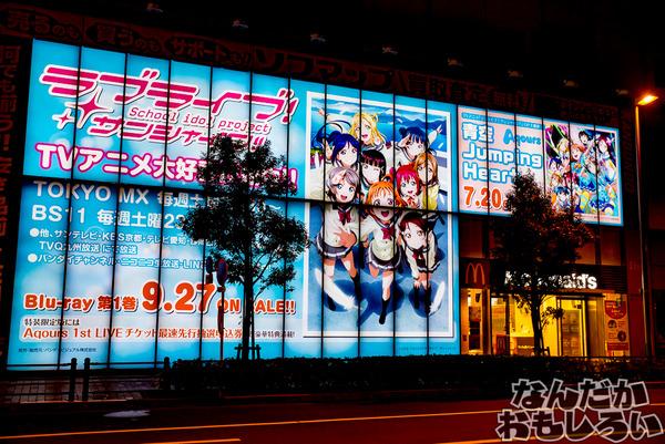 『ラブライブ!サンシャイン!!』秋葉原ソフマップに巨大壁紙広告登場!キラキラ輝くAqoursを撮影してきた