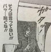『テラフォーマーズ』第171話感想(ネタバレあり)1
