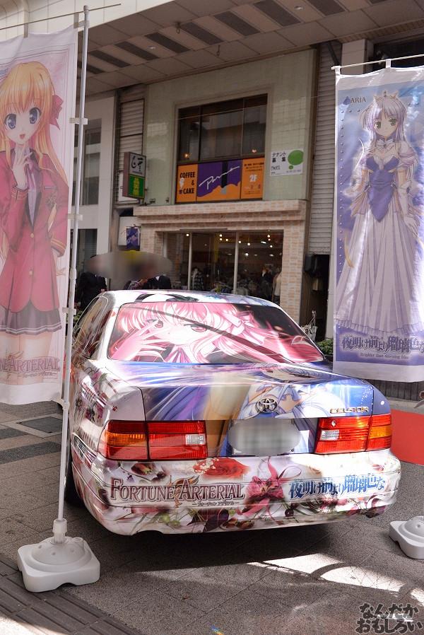 『がたふぇすvol.5』痛車フォトレポート_8046