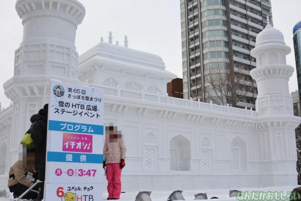 『SNOW MIKU 2014』西11丁目会場の雪ミク雪像や物販の様子などなど_0174