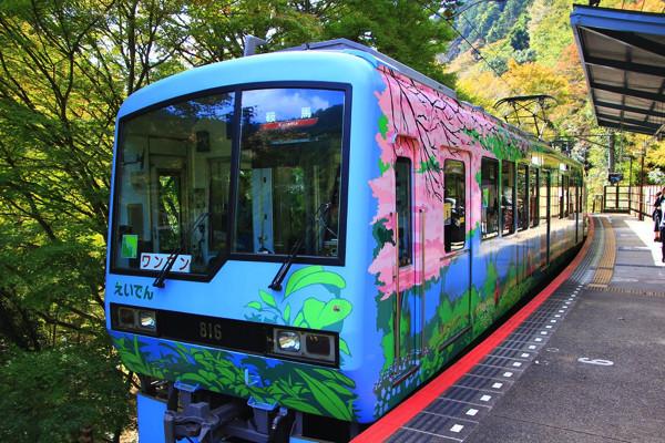 有頂天家族2_叡山電車こもれび号
