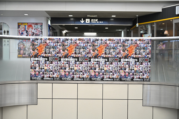 コミケ96東京ビッグサイト事前調査046