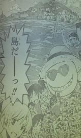暗殺教室 第58話感想 島だ!