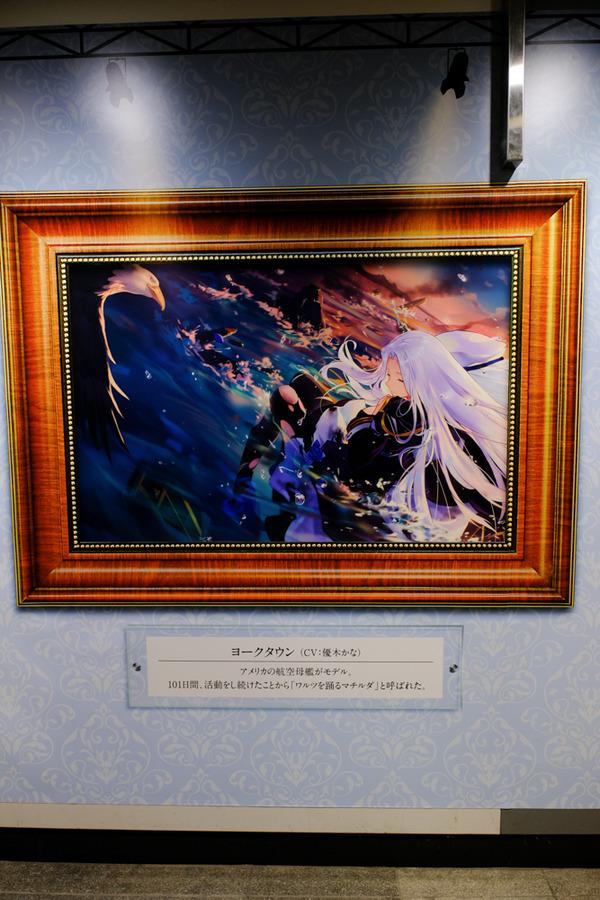 アズールレーン新宿・渋谷の大規模広告-109