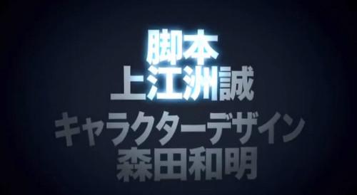 『暗殺教室』アニメ化記念CMが公開 殺せんせーの声が初披露!この声はまさか…3