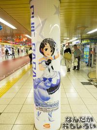 『デレステ』シンデレラガールズが新宿駅地下道をジャック!圧倒的豪華なデレステ広告をフォトレポート!0919