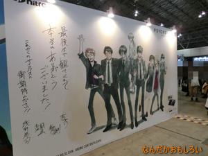 AnimeContentsExpo2013-1249