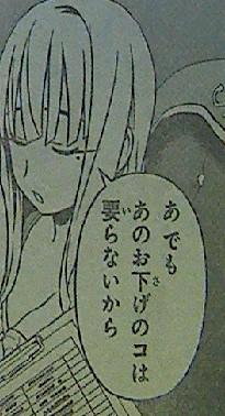 食戟のソーマ 第49話感想 は!?