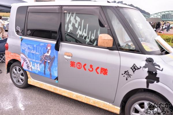 第9回足利ひめたま痛車祭 艦これ 痛車 画像_6938