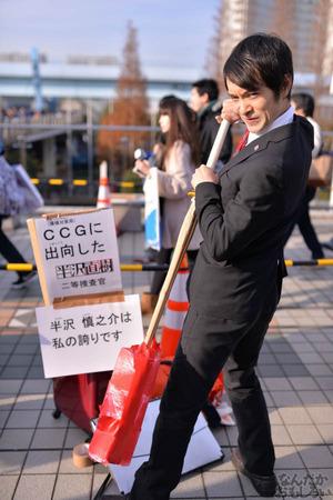 コミケ87 コスプレ 画像写真 レポート_4048