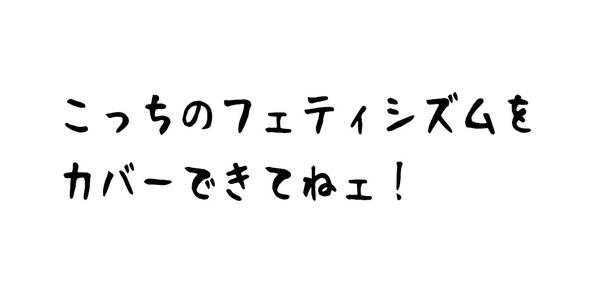 20190805_200615