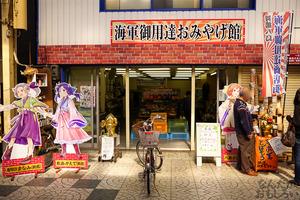 艦これ・朝潮型のオンリーイベントが京都舞鶴で開催!00434