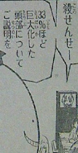 20121210_063951