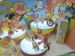 東京おもちゃショー2013 レポ・画像まとめ - 3114