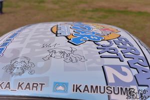 第2回富士山コスプレ世界大会 痛車 写真 画像_9296