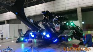 AnimeContentsExpo2013-0987