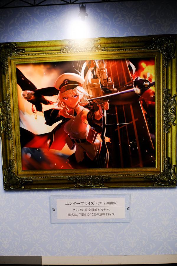アズールレーン新宿・渋谷の大規模広告-111