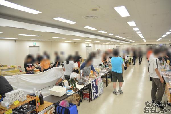 『グルコミ4』全記事まとめ_0018