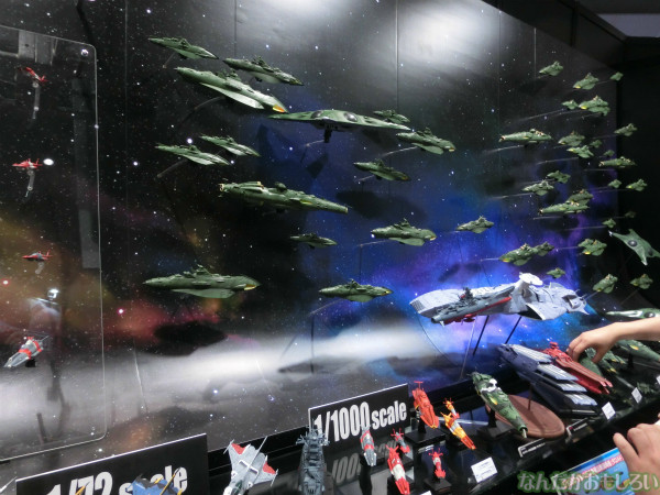 東京おもちゃショー2013 バンダイブース - 3250