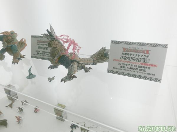 東京おもちゃショー2013 レポ・画像まとめ - 3131
