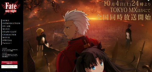 「Fate/stay night」TVアニメ公式サイト  「Fate/stay night」TV