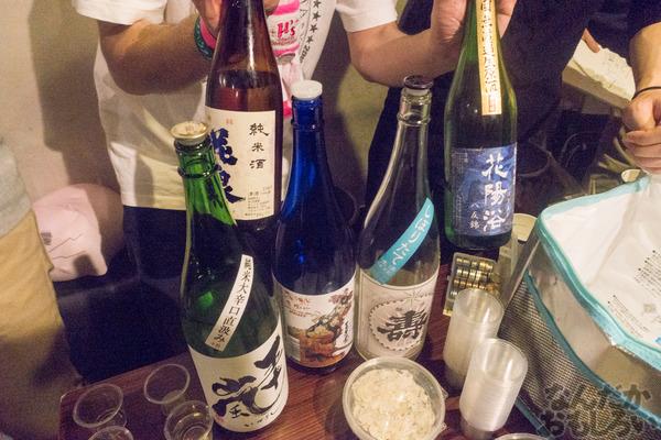 酒っと 二軒目 写真画像_01728