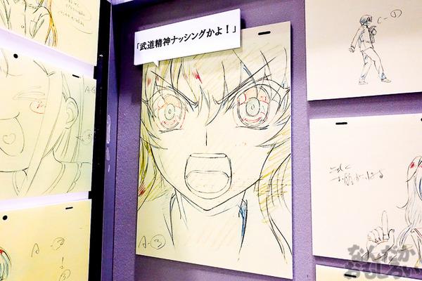 TVアニメ放送中「Charlotte」の貴重な原画を大量展示した展示会がアキバで開催!早速会場の様子をお届け_3604