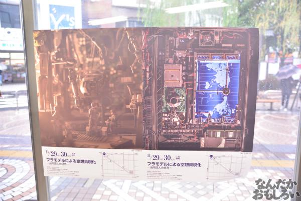 東京八王子の街でサブカルイベント開催!『8はちアソビ』フォトレポート_1286