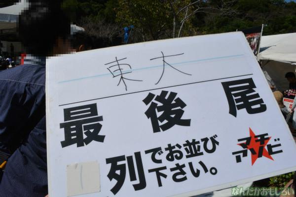 『マチアソビ vol.11』「Fate/Zero」が徳島ラーメン東大とコラボ!_0607