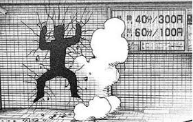 リメイク版『ワンパンマン』第118話感想3