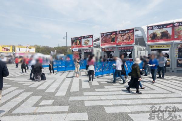 駒沢オリンピック公園で肉の祭典『肉フェス2015春』開催!「食戟のソーマ」「長門有希ちゃんの消失」コラボメニューなど肉をたっぷり堪能してきた!02661