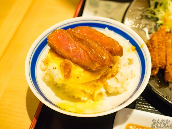 秋葉原に京都発の牛カツ専門店「京都勝牛 ヨドバシAKIBA」オープン 麦ご飯おかわり自由、わさびやカレーつけ汁など一風変わった牛カツを堪能してきた0032