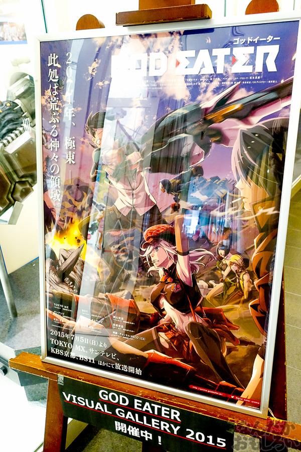等身大オウガテイルや武器、貴重なアニメ資料も!『GOD EATER』展が秋葉原で開催中!早速その様子をフォトレポート_03422