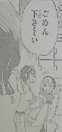 ニセコイ第81話感想 っておい!