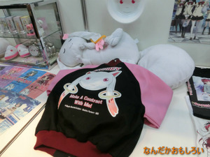 AnimeContentsExpo2013-1151