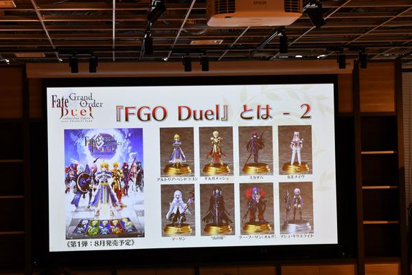 FGO Duel-3